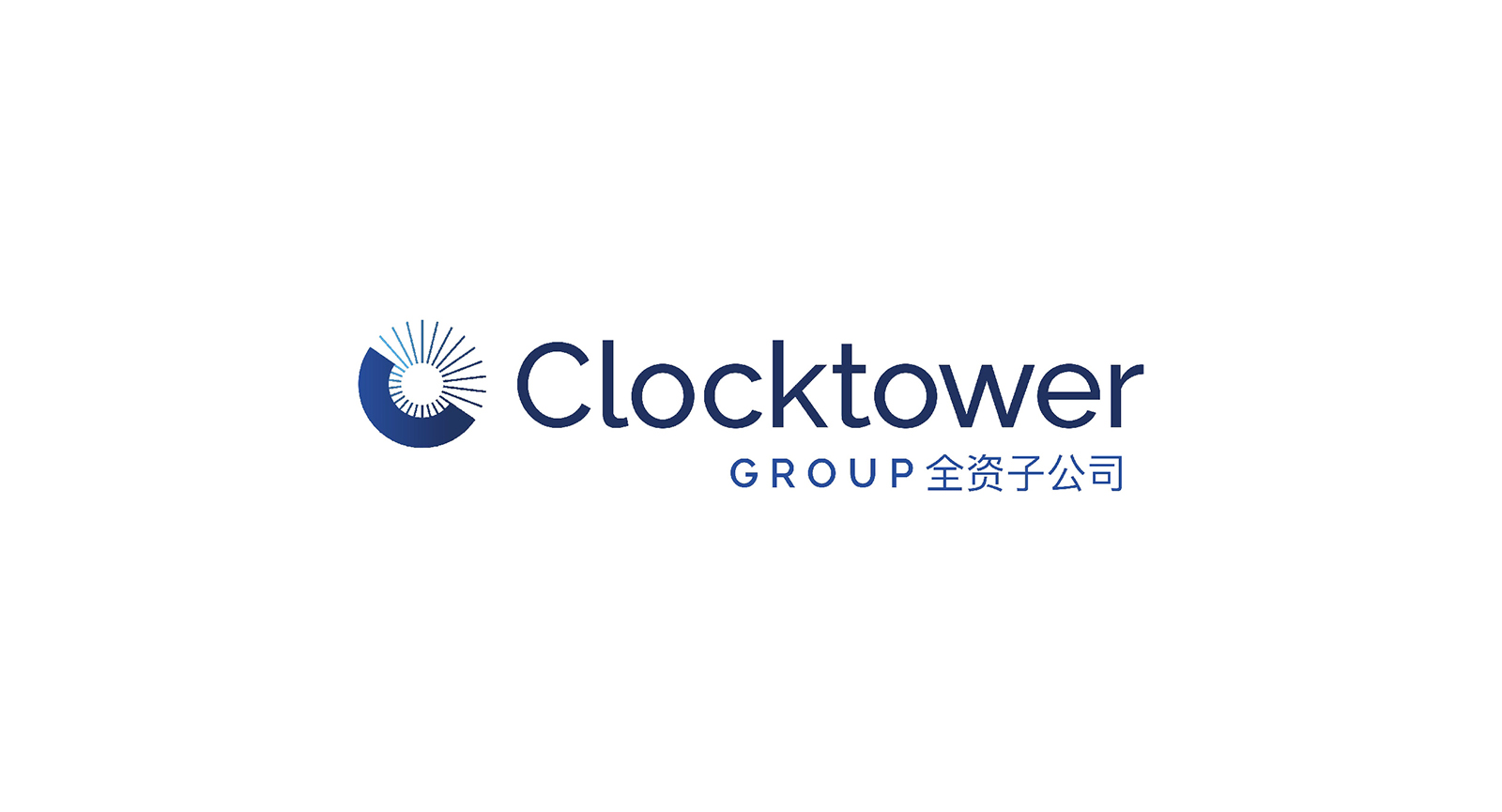 Clocktower chinese logo